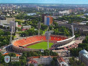 Minsk - Dinamoi Stadion