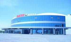 Oroszország - Chelyabinsk - Traktor Sport Palace