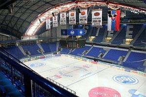 Szlovákia - Kassa - Steel Arena