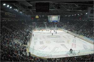 Csehország - Liberec - Tipsport Arena