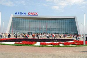 Oroszország - Omszk - Arena Omsk