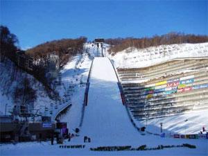 japan-sapporo-okurayama-ski-jump
