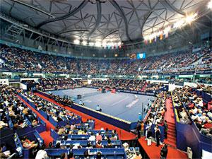 Kína - Shanghai - Qizhong Forest Sports City Arena